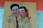 Кто счастлив в интимной жизни?