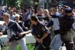 В Белграде отменили гей-парад
