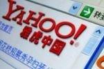 Китай потребовал от Yahoo! очистить интернет от порно