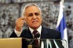 Экс-президента Израиля допросили в суде по делу об изнасилованиях