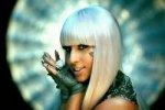 Lady Gaga прошлась по Парижу без штанов
