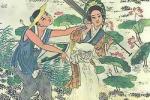Возбуждающие средства Древнего китая