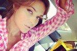 Алена Водонаева опубликовала фото, на котором она абсолютно голая