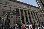 Египетские женщины проехались на велосипедах в знак протеста против сексуал ...