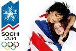 Лена Катина из t.A.T.u рассказала об участии в открытии Олимпиады