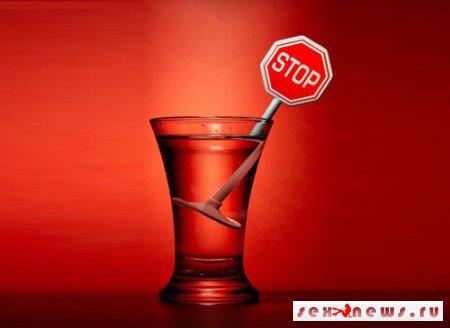 Финские ученые установили допустимую частоту употребления алкоголя