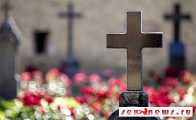 Ассоциация «Сафия» организует кладбище для лесбиянок