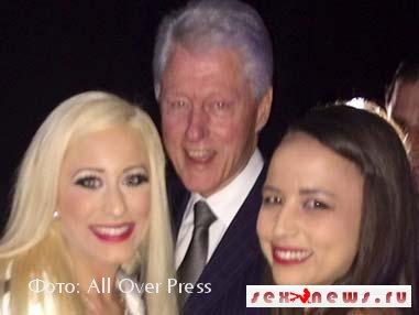 Представляете? Это рядом с Клинтоном... проститутки!