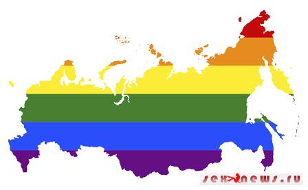 Прошлогодний запрет на проведение шествия геев в Москве будет обжалован в Верховном суде