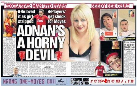 """Четыре футболиста """"Манчестер Юнайтед"""" попали в сексуальный скандал"""