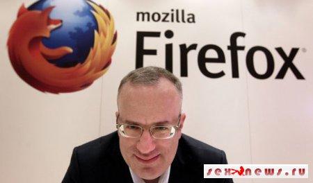 Гендиректор Mozilla ушел со своего поста из-за обвинений в гомофобии