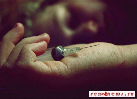 Британские медики будут лечить наркоманов с помощью денежных премий