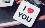 Я люблю тебя, как умею