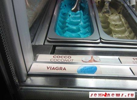 Кондитеры в Британии выпустили мороженое с виагрой