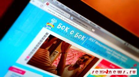 """""""Бок о бок"""" — 3-й ЛГБТ-кинофестиваль международного масштаба"""