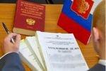 Жителя Омска подозревают в принуждении 14-летней уфимки к интиму