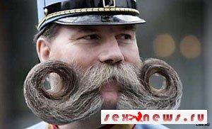 «Витамины для густой бороды» становятся все более популярными в западных странах