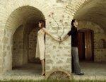 Гармония между мужем и женой