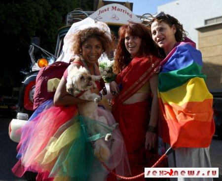 На Кипре прошел первый гей-парад