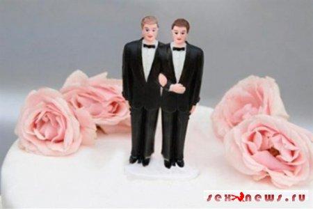 В Висконсине снова можно регистрировать однополые браки
