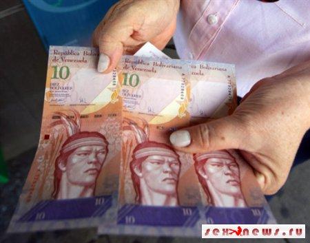 Венесуэльские проститутки получают от валютных операций больше денег, чем за секс