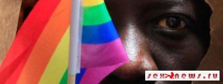 Чем грозит Уганде антигейский закон?
