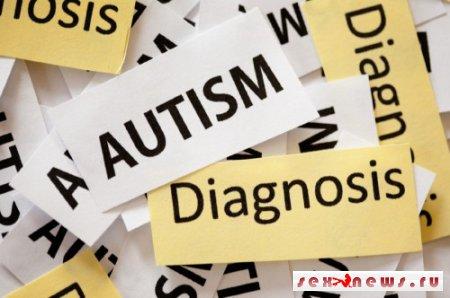 Шведскими учеными разработан инструмент для диагностики аутизма у взрослых
