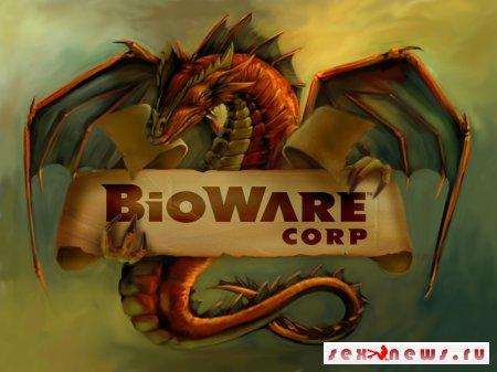 Игры BioWare пополнят полигамными отношениями