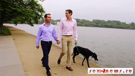 Гей-брак официального представителя США