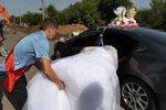 Верховный суд отказался признать обещание жениться попыткой изнасилования