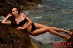 Российская телеведущая снялась в эротической фотосессии для MAXIM
