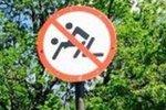 На территории РФ появился дорожный знак «Секс запрещен»