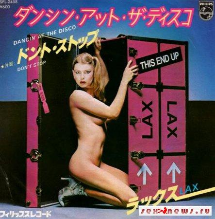 Самые сексуальные обложки виниловых пластинок