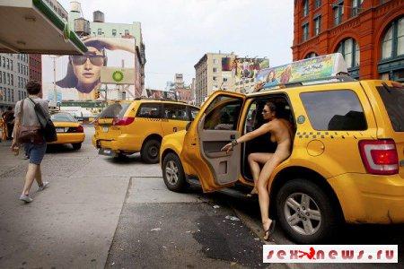 Парижанка 5 лет снималась обнаженной на улицах Нью-Йорка