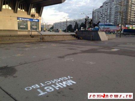 В Петербурге неизвестные граффитисты приравняли к убийству онанизм