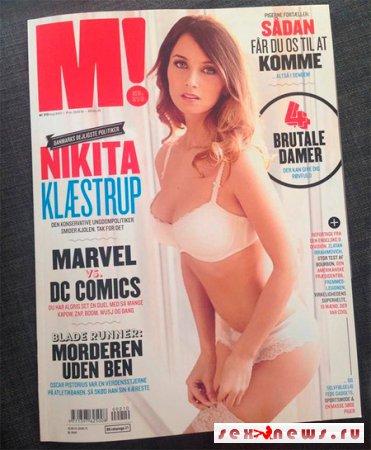 Датчанка-консерватор разделась для журнала