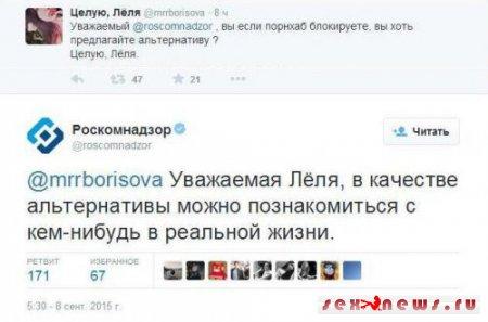 Роскомнадзор предложил альтернативу заблокированным порносайтам
