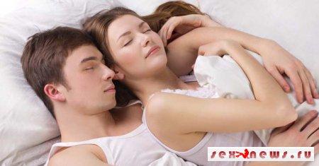 Обнимашки во время сна