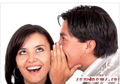 Как разгадать мужские секреты