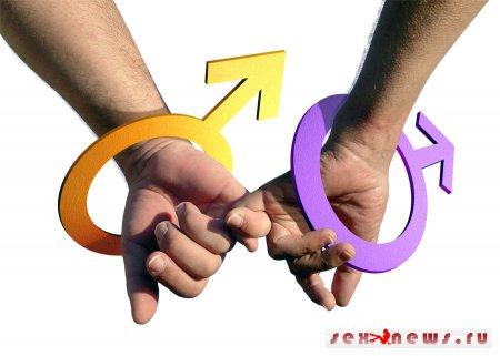 Сексуальная дискриминация или нестандартная ориентация