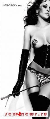 НТВ-плюc выпускает свой эротический календарь (фото)