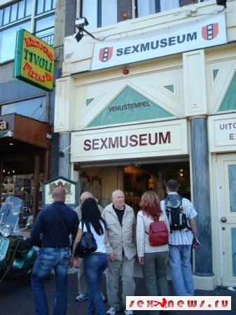 Музей плотских желаний. Секс музей Голландии! Фото!
