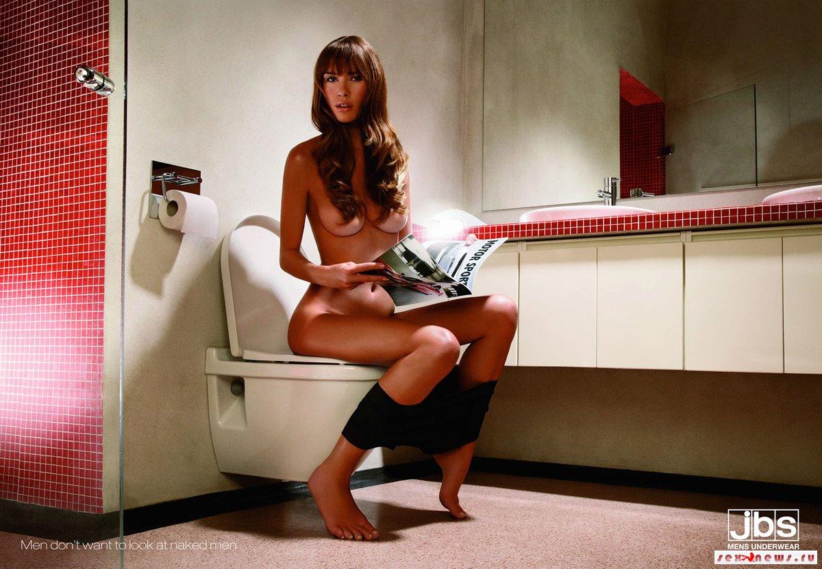 Скрытая секс реклама 22 фотография