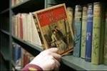 """Раскрыт секрет кембриджской """"порнобиблиотеки"""""""
