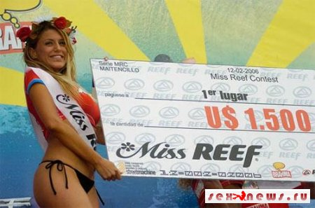 В Аргентине выбрали «Мисс Бикини»