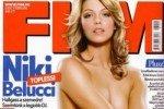 Журнал FHM раздел Ники Белуччи (фото)