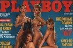 Playboy раздел украинскую группу А.Р.М.И.Я. (фото)