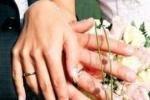 Ученые вывели формулу надежного брака