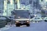 Голый мужчина захватил школьный автобус