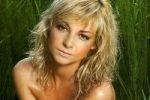 Дарья Сагалова сменила трех кавалеров за лето